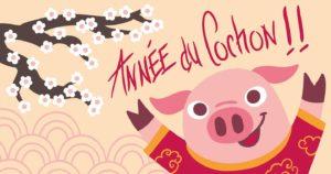 Après-midi Jeux (AMJ) –  Spéciale Année du Cochon @ Ludus Académie | Strasbourg | Grand Est | France